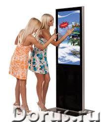 Ролики для видеостоек и медийных экранов - Рекламные услуги - Делаю видеоролики для видеостоек и мед..., фото 2