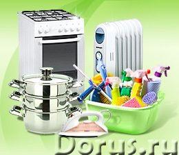 Посуда сад-огород зернодробилки сепараторы плитки электрические мясорубки - Техника для дома - Посуд..., фото 1