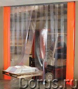 Шторы ПВХ, завесы ПВХ, шторы для сварочных постов - Материалы для строительства - В наличии огромное..., фото 1