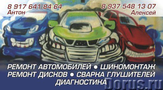 Ремонт автомобилей, ремонт литых дисков - Автосервис и ремонт - Техническое обслуживание и ремонт ав..., фото 1